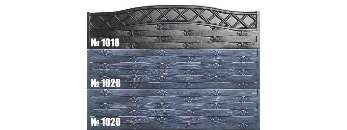 Форма для забора АБС №1020 Размеры 2000х500х40 мм