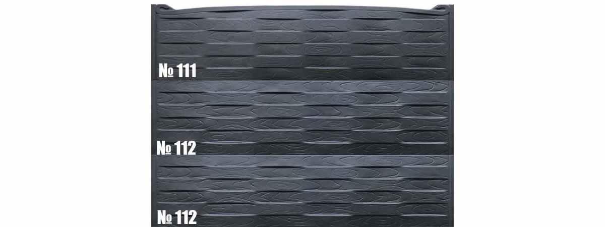 Форма для забора АБС №112 Размеры 2000х500х40 мм