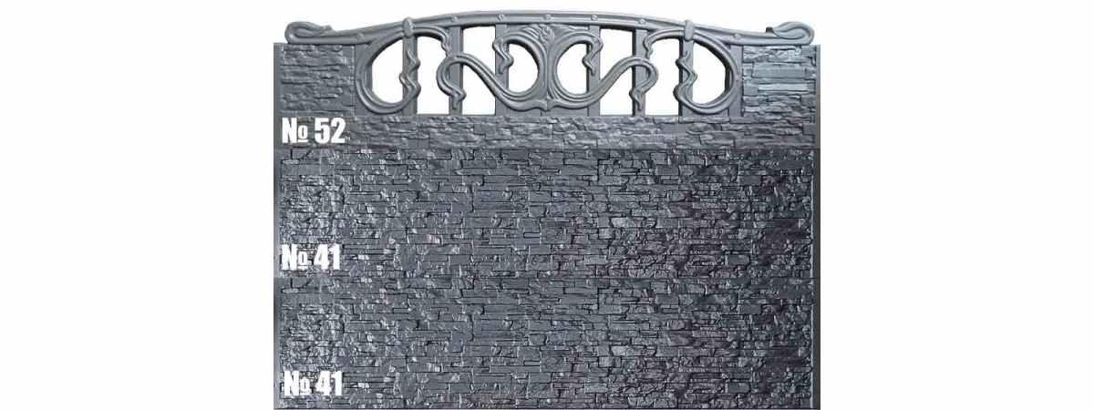 Форма для забора АБС №52 Размеры 2000х500х40 мм