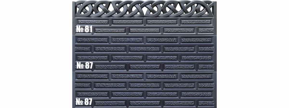 Форма для забора АБС №81 Размеры 2000х500х40 мм