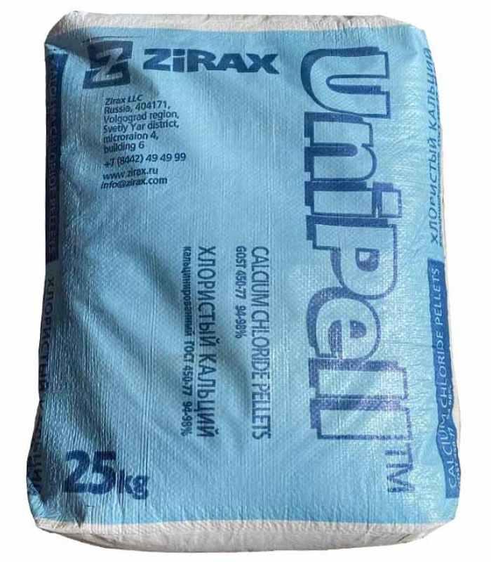 Хлористый кальций ZIRAX