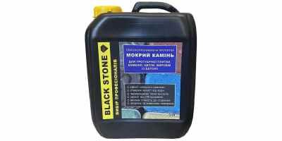 Лак для бетона- акриловая пропитка для бетона Фасовка 1л, 5л, 10, 20л