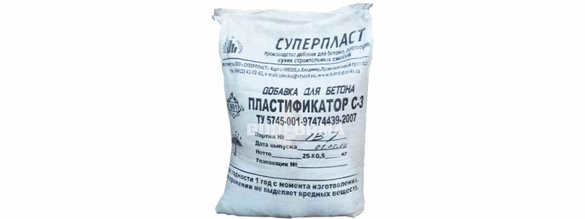 Пластификатор для бетона С-3 (СП-1) Вес 25 кг