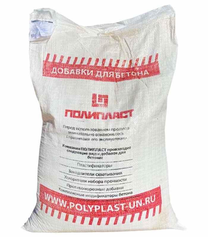Пластификатор для бетона Криопласт–экстра Вес 25 кг
