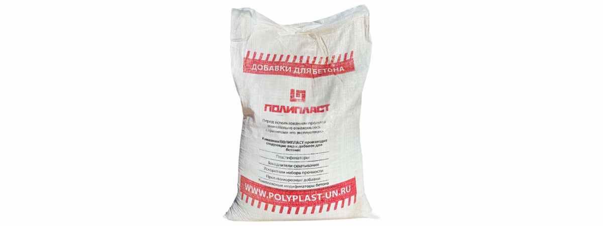 Пластификатор для бетона Полипласт ПФМ-НЛК Вес 25 кг