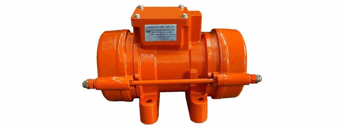 Вибратор площадочный ИВ-99 Б-У2, 380 в Мощность 0.5 кВт