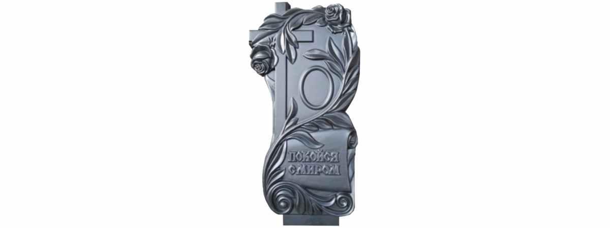 Форма для памятника №022 Размеры 1100х500х130 мм
