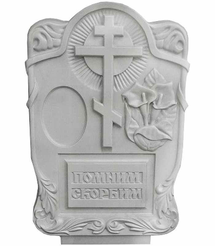 Форма для памятника №024.1