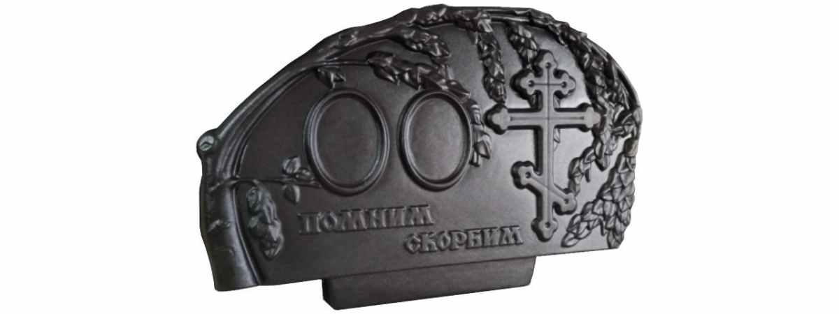 Форма для памятника №025 Размеры 600х1500х130 мм