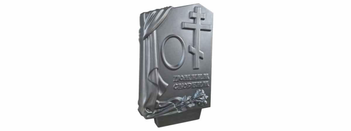 Форма для памятника №027 Размеры 1030х500х130 мм