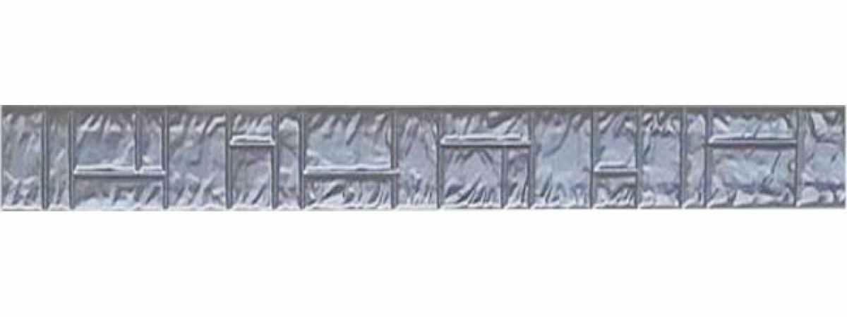 "Форма столба из стеклопластика ""Колотый камень"" Размеры 2800х120х125 мм Длина паза 2000мм"