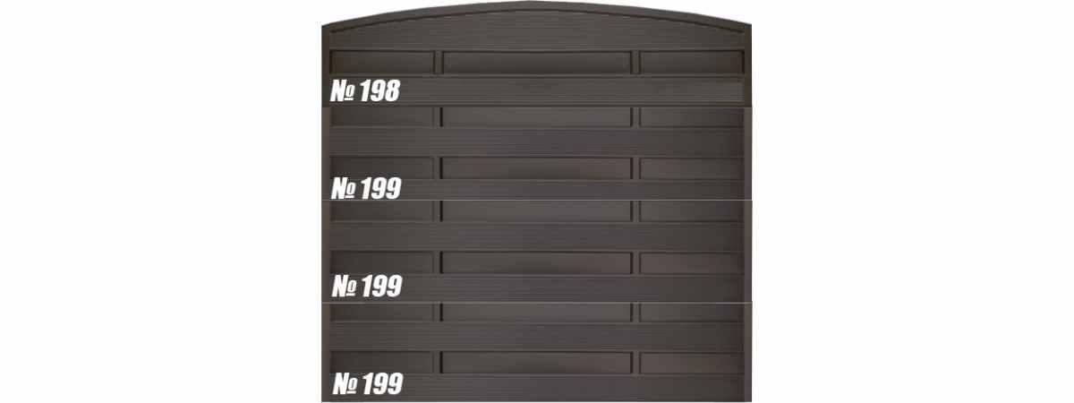 Форма забора АБС №198 Размеры 2000х500х40 мм